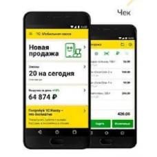 1С:Мобильная касса. Электронная поставка
