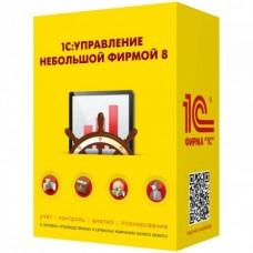 """1С:Управление нашей фирмой 8. Базовая версия (поставка """"Коробка"""")"""
