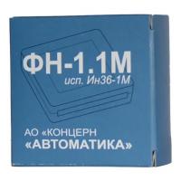 ФН-1.1М 36 мес