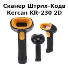Сканер Штрих-Кода Kercan KR-230 2D