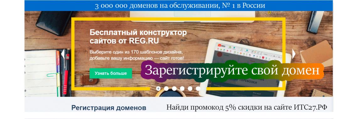 reg_ref