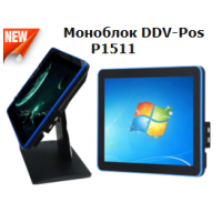Моноблок DDV-Pos P1511