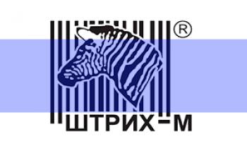 Рекомендованная последовательность действий для перехода на ФФД 1.2 (на базе ШТРИХ-М)